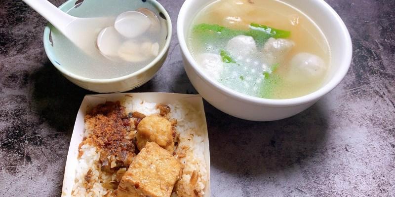 無名小吃攤(琴小吃店)|隱藏在巷弄中的40年老店,便宜又好吃,肉燥飯配個浮水魚羹在來幾個魯丸、魯豆腐就是讚阿。