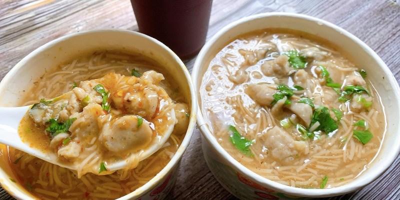 古早味蚵仔麵線|台灣傳統小吃,濃郁的麵線香味,搭配著新鮮的蚵仔以及豬腸!
