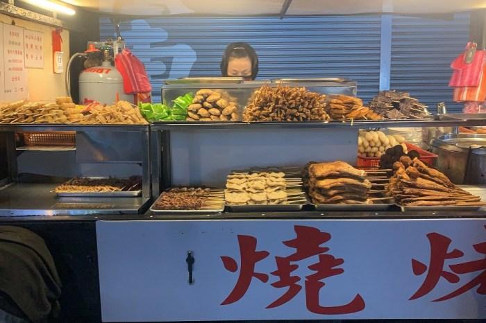 台南行動發財車 台南公園路旁好吃燒烤宵夜場!