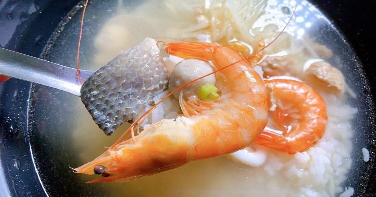 下港海鮮粥 巷弄裡的好味道,一口溫醇鮮美的海鮮湯,進來坐~來一碗飯湯,暖暖胃吧!
