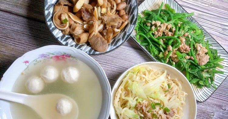 無名蒜頭意麵(朱家)|台南湖美社區的老麵店!