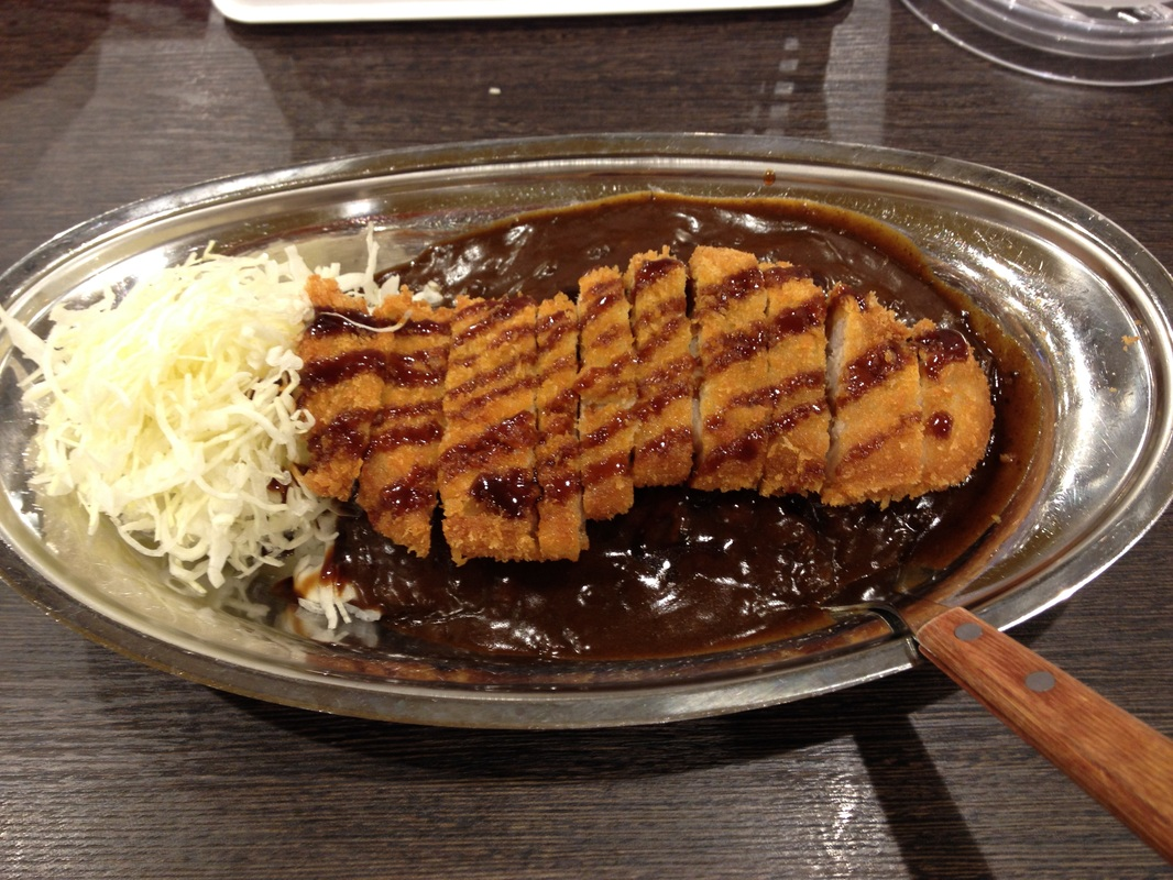 Go! Go! Curry: Pork Cutlet Curry: 780 yen(680yen Go!Go!Time)