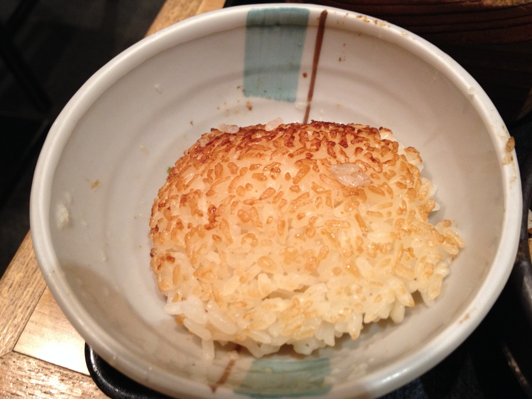 Okoge(おこげ)/Scorched Rice