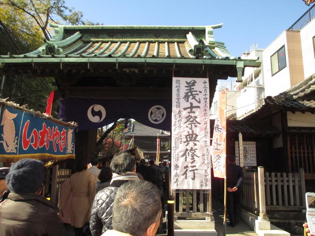 47 ronin festival