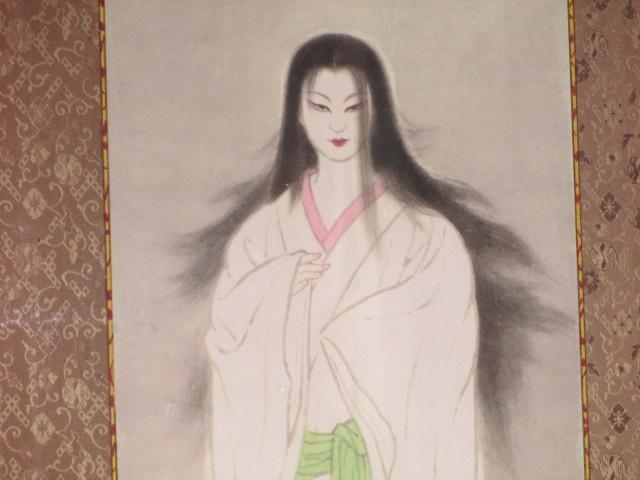Yuki Onna(雪女)/Snow Woman
