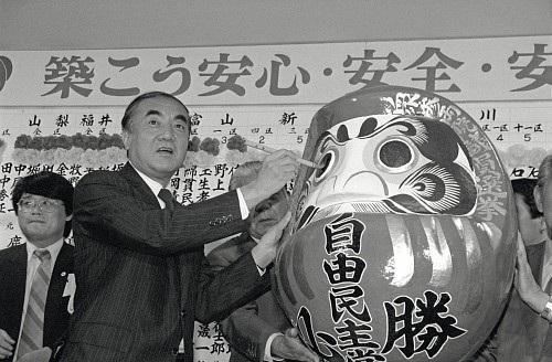 Daruma, Election, Japan