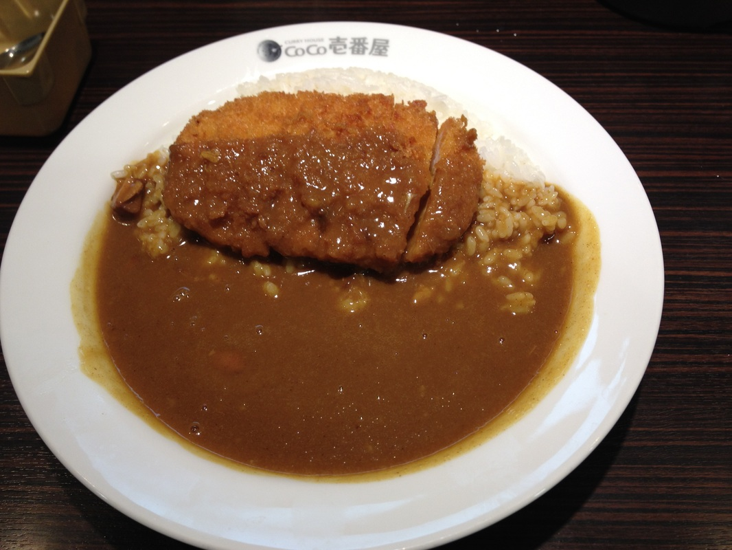 Coco Ichiban: Pork Cutlet Curry(300g/Hot Level Regular): 700yen
