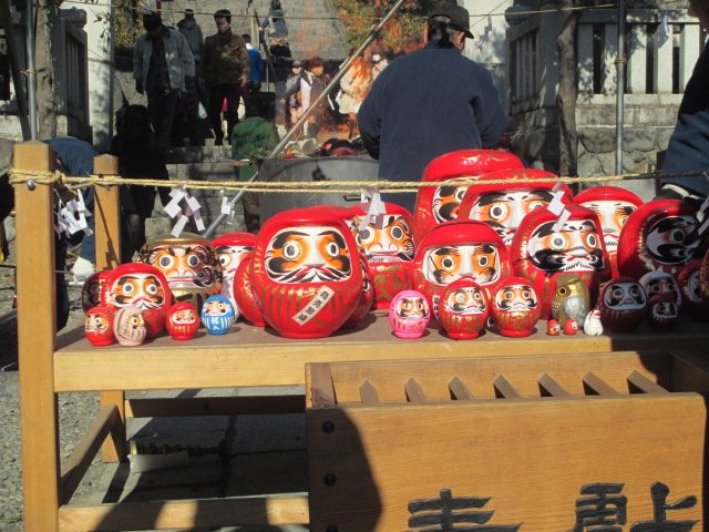 Daruma Dolls are dedicated, as they put an end to its last year's role.