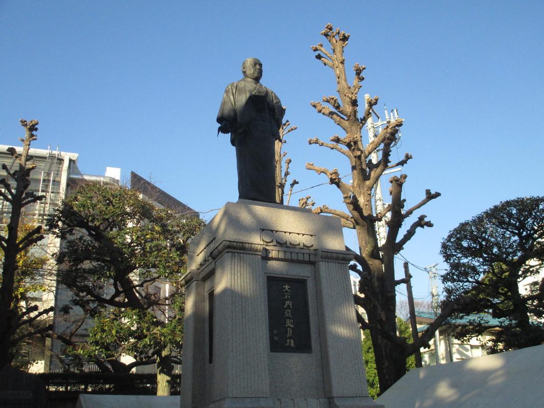 The Statue of  Oishi Kuranosuke Yoshio