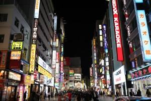 tokyo-fun-times