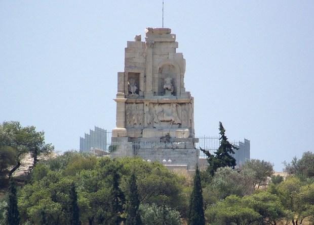 Philopapou Monument