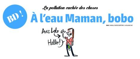 bann_a_l_eau_maman_bobo