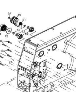 Etikettendrucker-Ersatzteile: ersatzteil