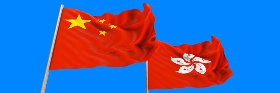 Hong-Kong-EB5-Investors-Join-Mainland-Chinese-Backlog
