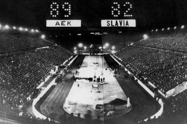 aek-slavia-telikos