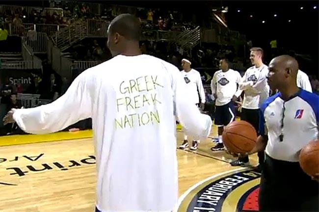 greek-freak