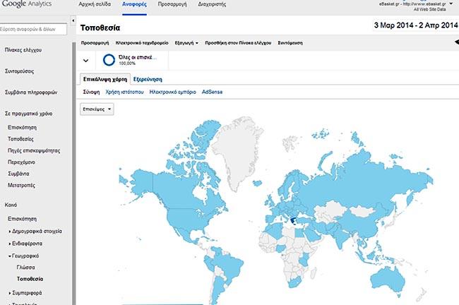 google-map-ebasket