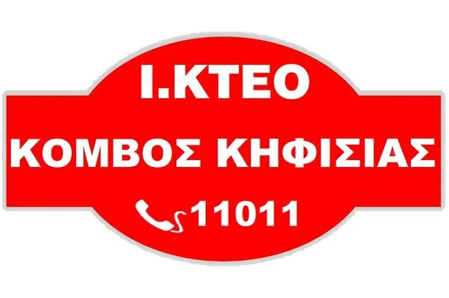 ikteo-kifisias