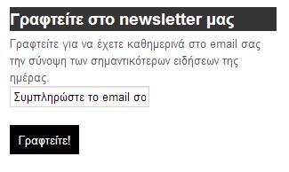 newsletter-ebasket