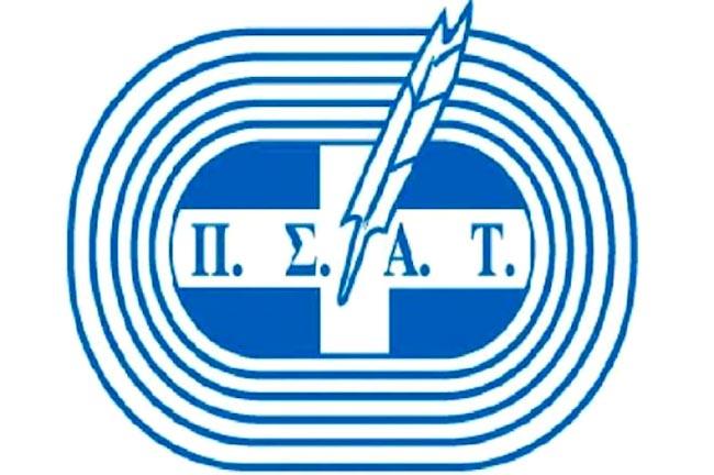 psat-logo