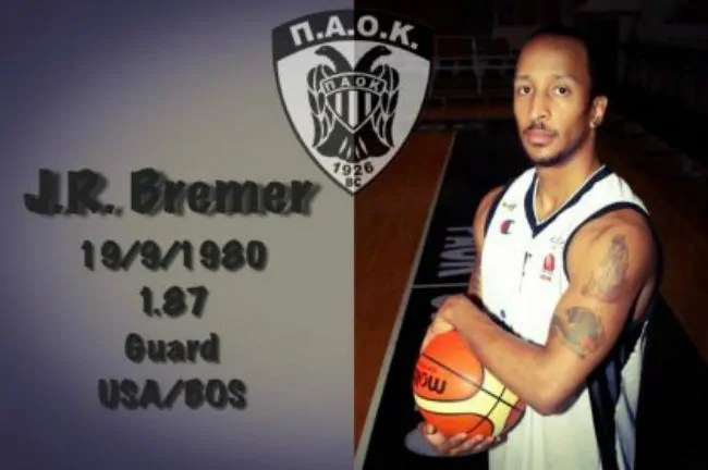 bremer -paok