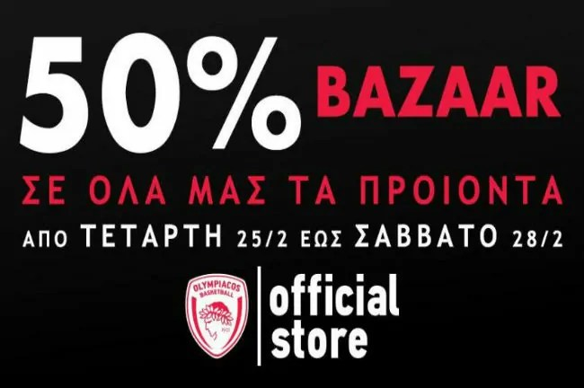 olympiacos BC Store
