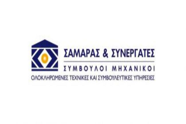 paok -samaras -xorigos