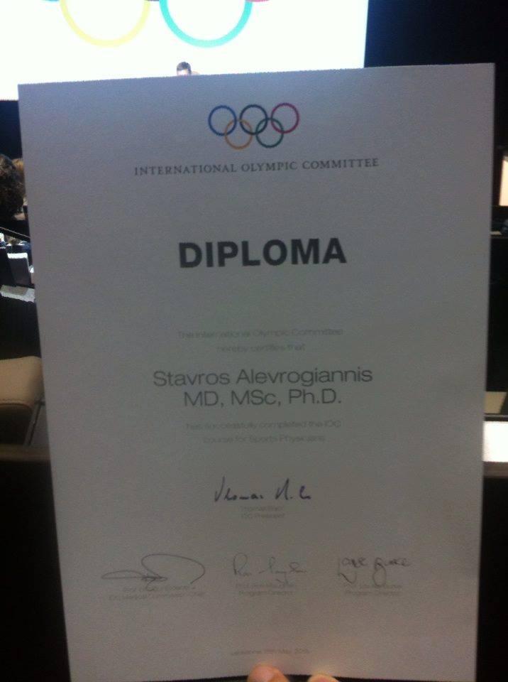 alevrogiannis-diploma