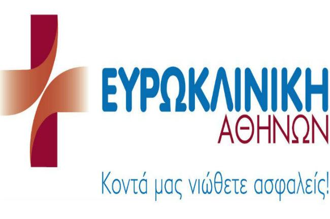 eurokliniki-athinwn-aek-xorigos