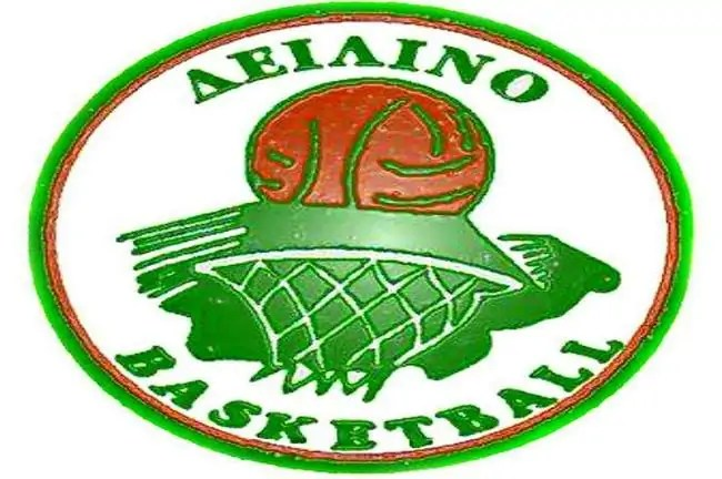 Deilino-Basketball