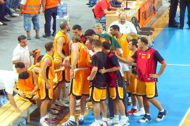 fyrom-national-team