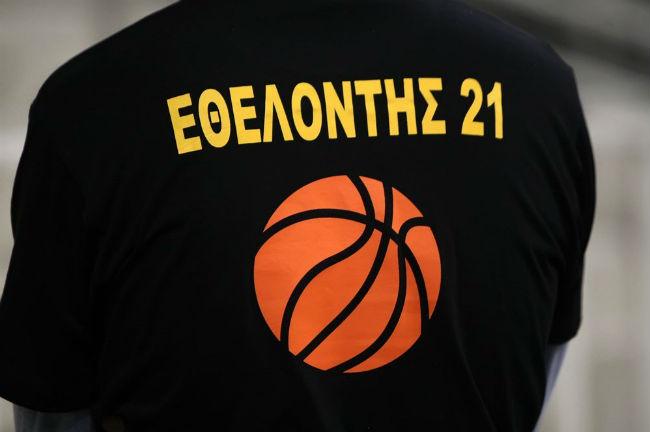 aek-ethelontis21-ethelontes