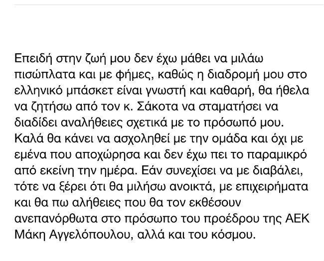 koronios-minima-facebook-sakota