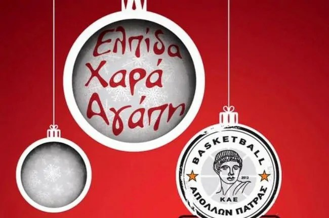 Apollon Patras-Elpida-xara-Agapi