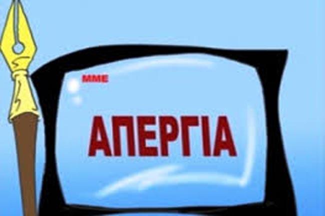 apergia-mme-01