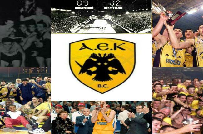 aek-92-years-istoria-history