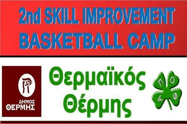 2nd Skill Improvement Basketball Camp