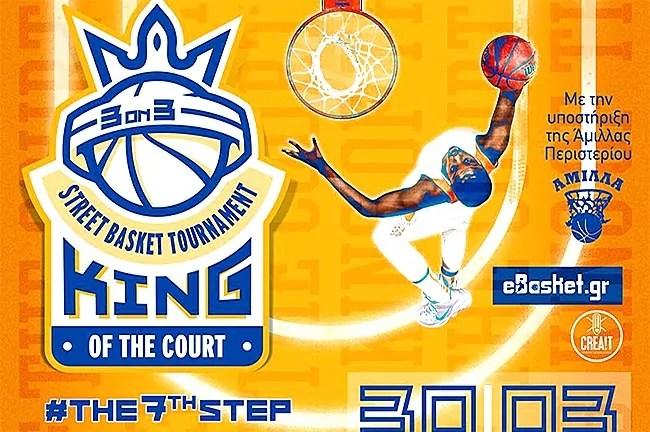 king-3on3-2016