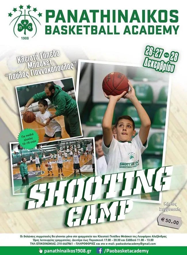 pao-shooting-camp