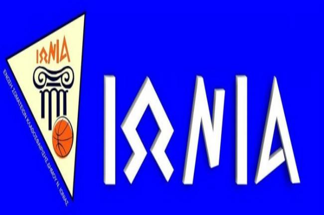 nea-ionia