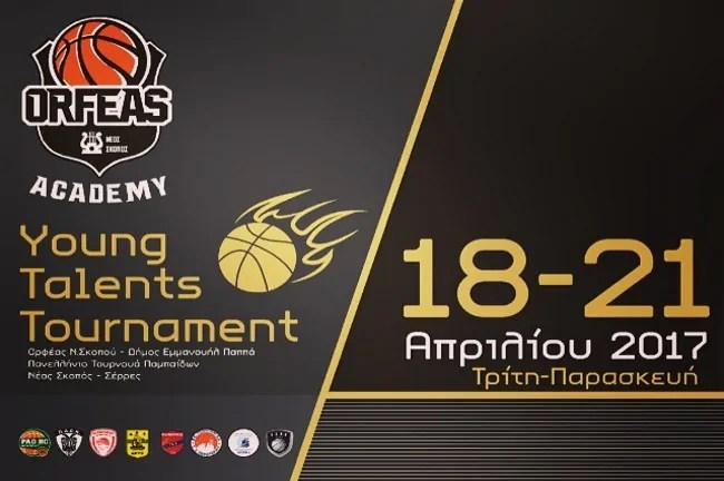 young-talents-tournament