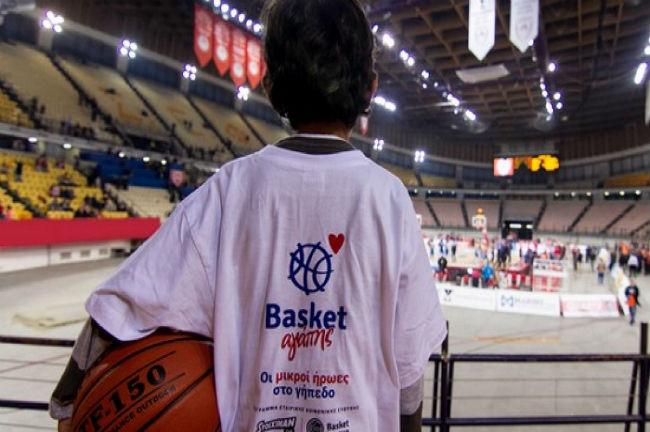mikroi-hroes-basket-agapis
