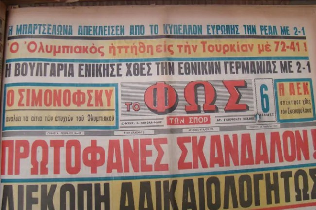 olympiakos-galata-history2
