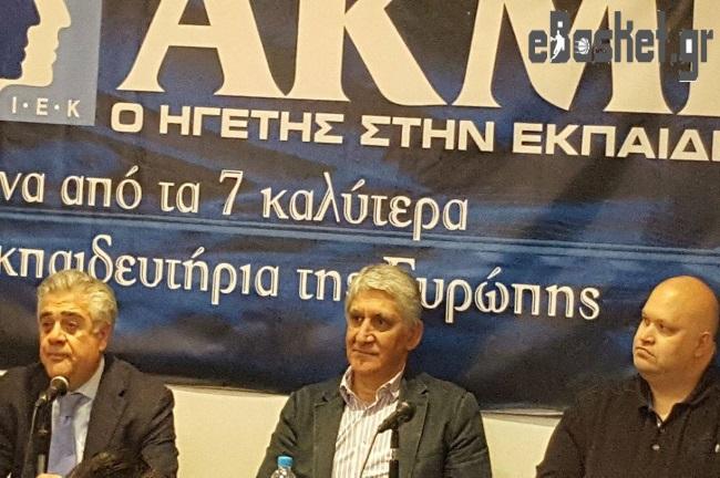 rodopoulos-giannakis-kogalidis-akmi