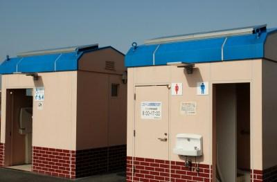赤羽岩淵関緑地 トイレ