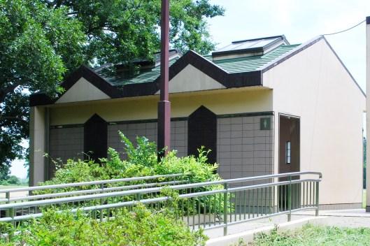 秋ヶ瀬公園 管理事務所