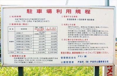彩湖・道満グリーンパーク BBQレンタル16