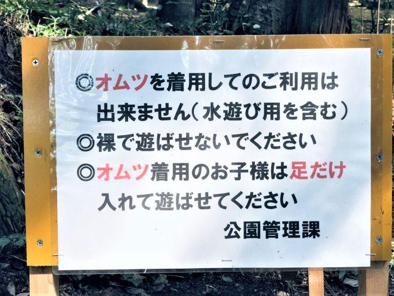 手賀の丘公園BBQ レンタル