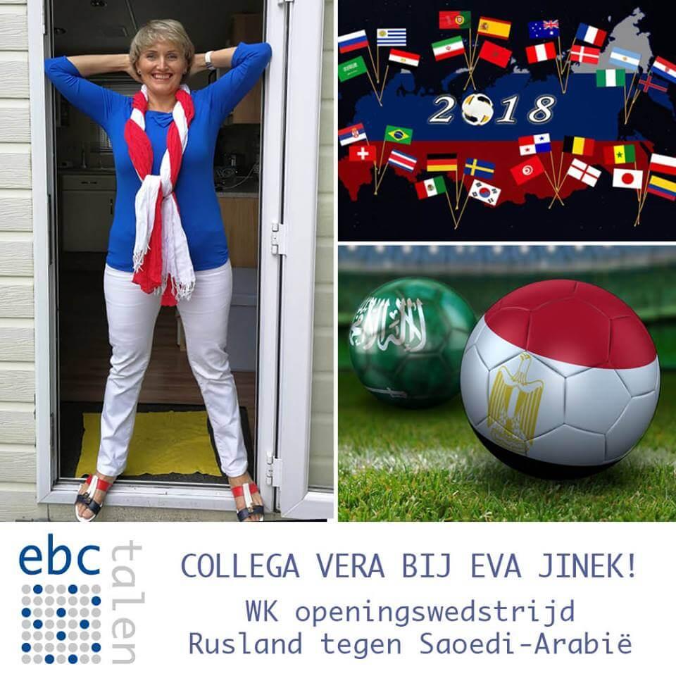 EBC Taleninstituut bij Eva Jinek aan tafel!