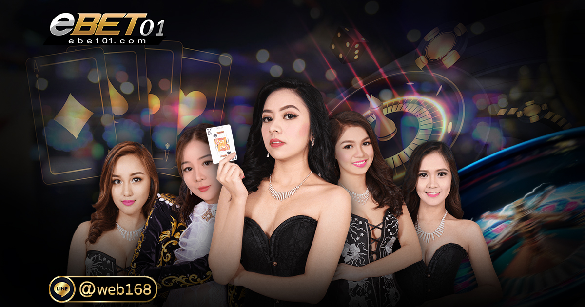 eBET Thai ดีลเลอร์สาวจาก eBET01